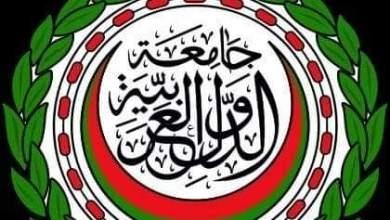 Photo of الأمانة العامة لجامعة الدول العربيه تحدد موعد إجتماع مجلس الوحدة الاقتصادية
