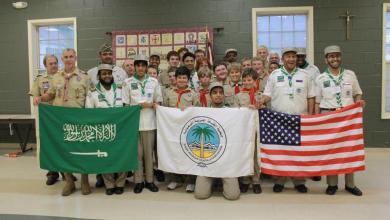 """Photo of البرنامج الأمريكي """" الزائر الدولي """" الذي اضاف للكشافة السعودية المزيد من الخبرات"""