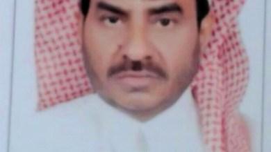 Photo of ( الملك عبدالعزيز والتأريخ )