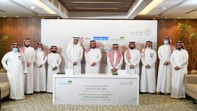 Photo of البنك الأهلي التجاري يوقع اتفاقية تعاون لتمويل سلاسل الإمداد مع وزارة المالية