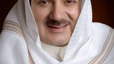 Photo of هيمنة التقنيات في السعودية