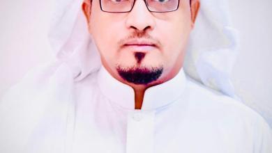 """Photo of الزميل """"الزائري"""" ينهي برنامج """"المراسم في العلاقات العامة"""" .."""