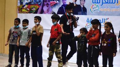 Photo of مهرجان فكرة و إبداع الترفيهي يختتم فعالياته بالجوف