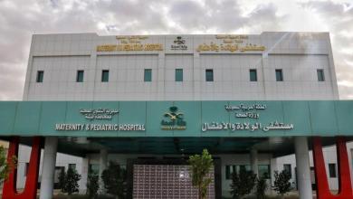 Photo of صحة بيشة : إستخراج قفاز جراحي من أمعاء طفل ( تـَوحـد) يبلغ من العمر ٩ سنوات بمستشفى الولادة والاطفال