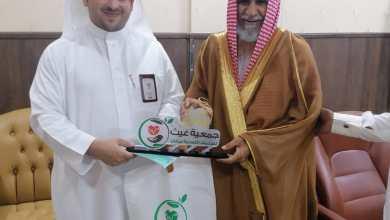 Photo of رئيس جمعية غيث الصحية يزور الرئاسة العامة للبحوث والإفتاء في جازان