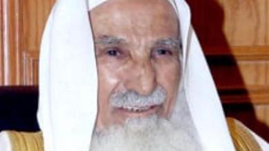Photo of وفاة الشيخ محمد البشري