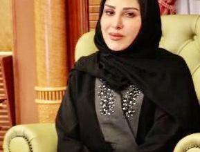 Photo of الأميرة بالبندري بنت محمد على mbc1 في كلام نواعم الأسبوع القادم