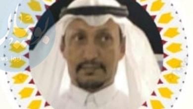Photo of السعودية العظمى تلهم العالم برؤيتها