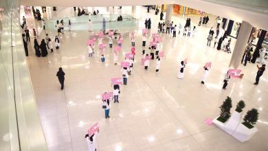 Photo of أبطال الصحة من فريق النبلاء وبسمة امل يختتمون التوعية عن وسرطان الثدي