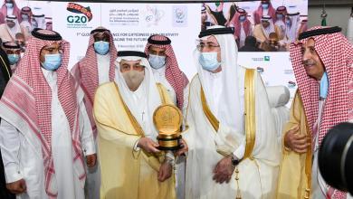 Photo of أرامكو السعودية تستثمر في العقول بشراكة معرفية إستراتيجية مع موهبة