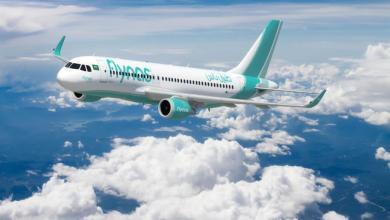 Photo of طيران ناس يحقق جائزة السفر العالمية كأفضل طيران اقتصادي لعام 2020