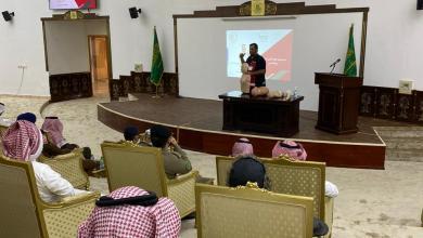 """Photo of الهلال الأحمر السعودي ينفذ برنامج سمو أمير منطقة عسير""""كن مسعفاً"""" بمركز بللسمر."""