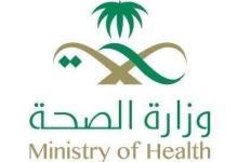Photo of مدير صحة بيشة يوجه برفع الجاهزية بمستشفياتها