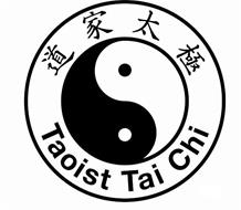 taoist-tai-chi-85761778