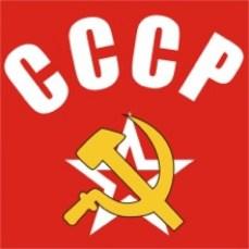 cccp-red-close-600x600