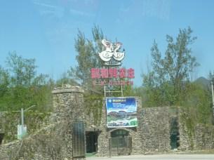 Track Meet and Beijing 223