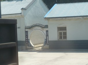 A round gate at one of our stops