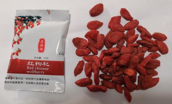 goji berries 10g