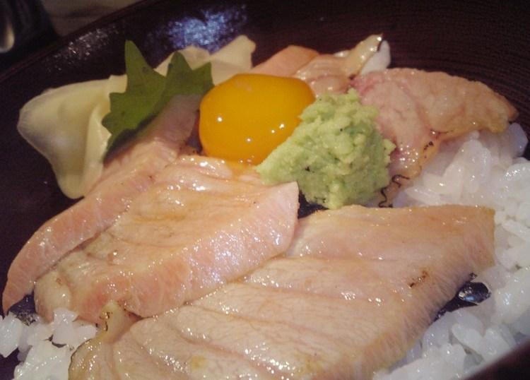 大トロ炙り丼