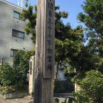 東急世田谷線を歩く。