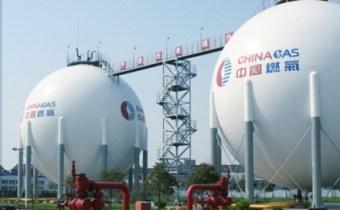 MKL Supply - China-Gas-LNG