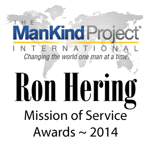 RON HERING AWARDS
