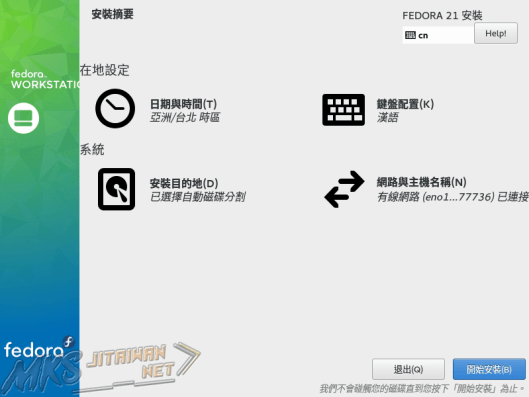 Fedora 64-bit-2015-06-03-20-59-31