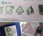 """Помимо офисной бумаги на переработку можно сдавать картонную упаковку с маркировкой """"21 PAP"""" или """"21"""""""