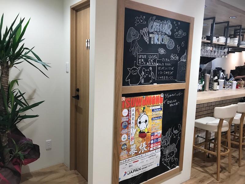 阿佐ヶ谷trico(トリコ)_店内2