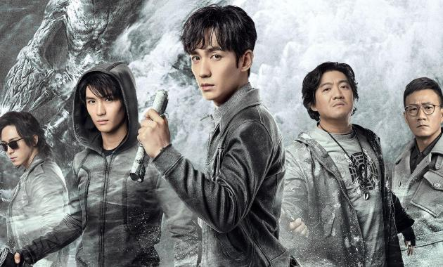 Download Reunion The Sound of Providence Chinese Drama