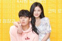 Download Backstreet Rookie Korean Drama