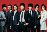 Download BG Personal Bodyguard 2 Japanese Drama