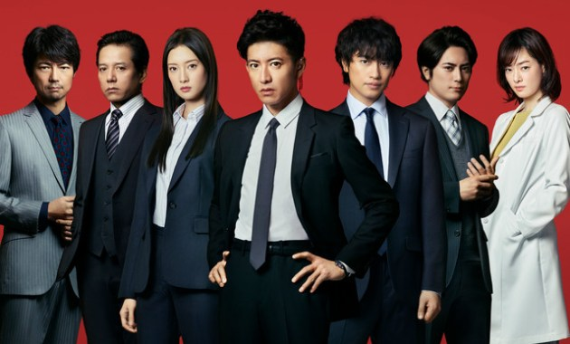Download BG Personal Bodyguard 2 Japanese Drama