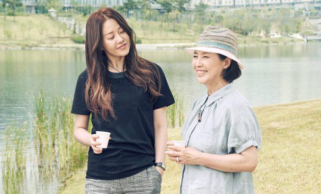 Download Dear My Friends Korean Drama