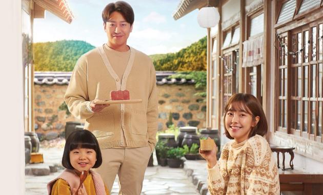 Download Eccentric Chef Moon Korean Drama
