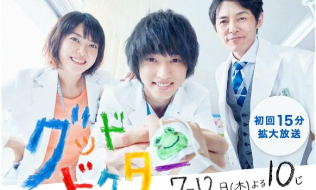 Download Good Doctor Japanese Drama