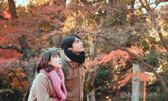 Download I Myself Taiwanese Drama