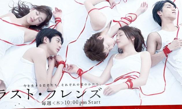 Download Last Friends Japanese Drama