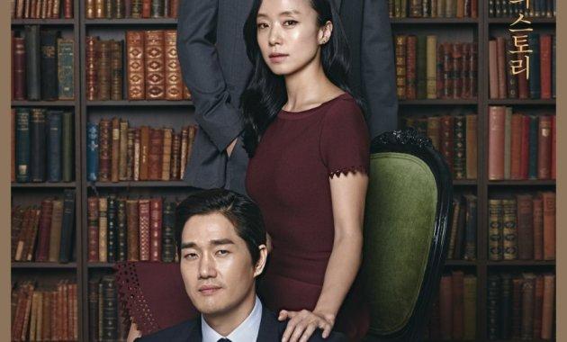 Download The Good Wife Korean Drama