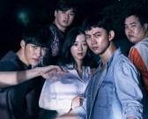 Download Save Me Korean Drama
