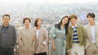 Download My Unfamiliar Family Korean Drama