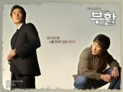 Download Resurrection Korean Drama