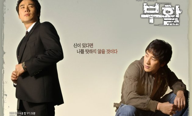 Download Resurrection Korean Drama