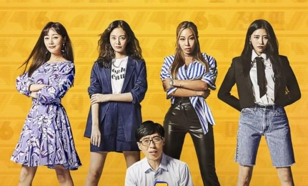 Download The Sixth Sense Korean Show