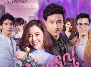 Download Prophecy of Love Thai Drama