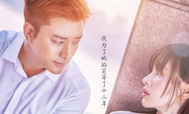 Download Season Love Chinese Drama