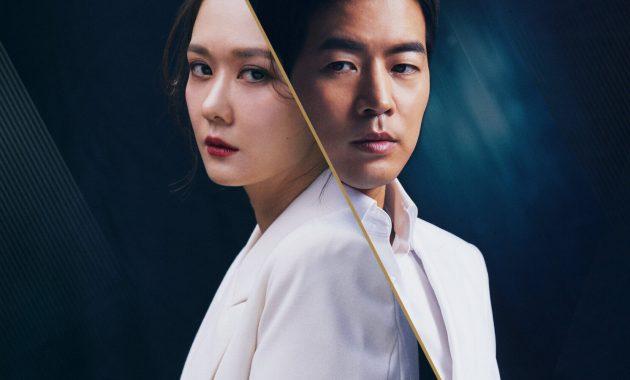 Download VIP Korean Drama