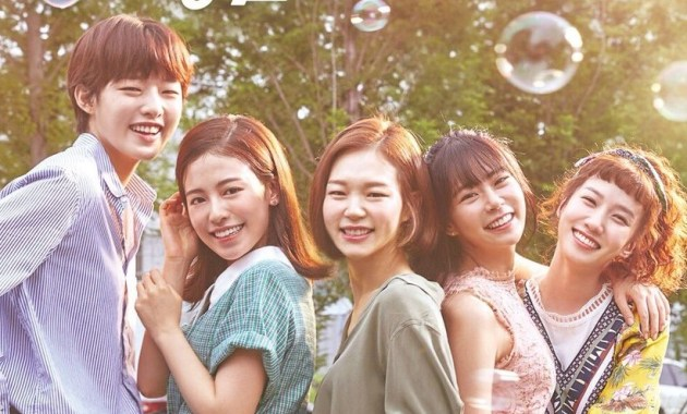Download Age of Youth 2 Korean Drama