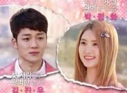 Download Mask Korean Web Drama