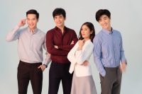 Download Love Revolution Thai Drama